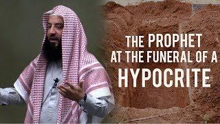 The Prophet at the funeral of a hypocrite || Ustadh Wahaj Tarin