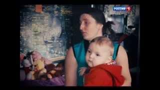 Ожог. Фильм Аркадия Мамонтова
