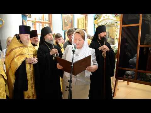 Выступление заместителя губернатора Краснодарского края Золиной Галины Дмитриевны