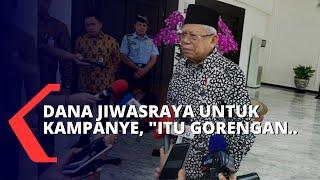 Uang Jiwasraya Disebut Masuk ke TKN Jokowi-Ma'ruf, Ini Tanggapan Wapres Ma'ruf Amin