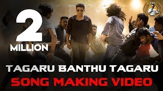 Tagaru Tagaru Banthu Tagaru (Song Making ) | Shiva Rajkumar, Dhananjay, Manvitha | Charanraj