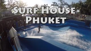 【泰國布吉之旅- 衝浪】Surf House Phuket