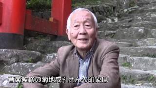 芥川賞作家・中上健次が1986年に発表した「十九歳のジェイコブ」を...