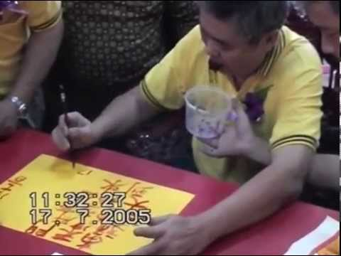 新加坡三皇五帝 invited to Batu Pahat 大伯公 in Malaysia (2005)