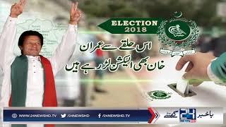 Detail of 6 Big constitutions in Pakistan