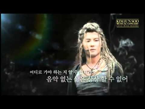 JUNSU - Musical Concert Videos - Levay with Friends