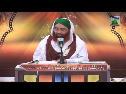 Bayan Nafa Deney Wala Ilm  Haji Shahid Attari