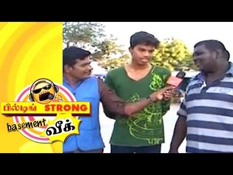 building strong basement weak tamil comedy apr 29 doovi