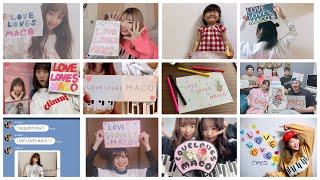 HAPPY BIRTHDAY / LOVE LOVES MACO