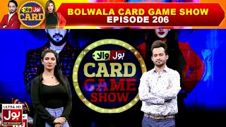 BOLWala Card Game Show | Mathira & Waqar Zaka Show | 25th July 2019 | BOL Entertainment