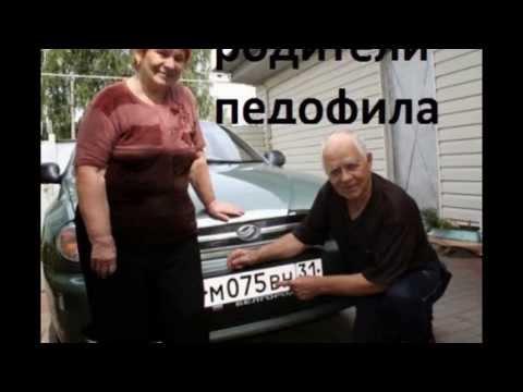 знакомства в г белгороде