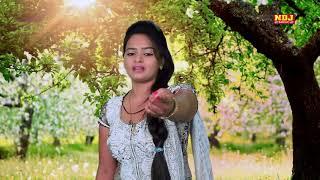 वो दीवाना कर गया # Wo Deewana Kar Gaya # Anu   Pooja Sharma # Anjali # Shikha # Latest Song 2017
