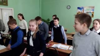 Фрагмент урока англ яз.Лебедева А.Т.