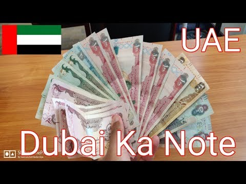 Dubai Note | UAE Banknotes | UAE Dirhams Banknotes | Imarati