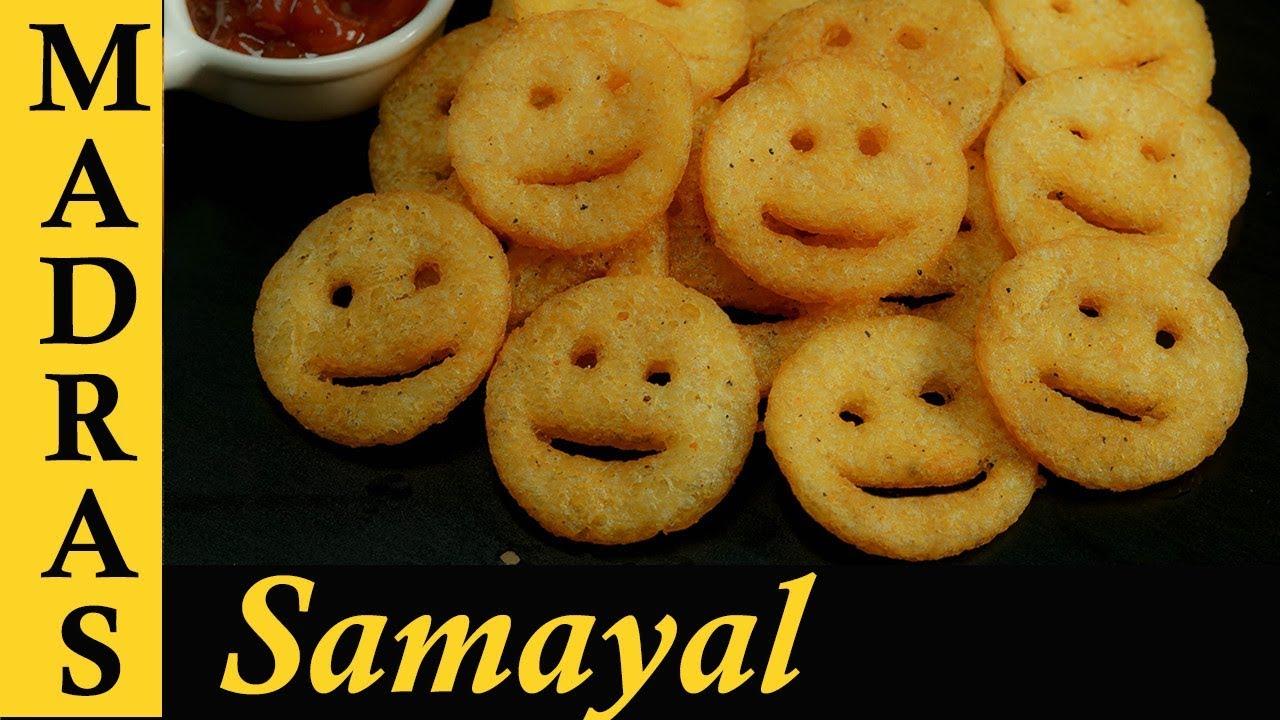 Cake Recipes In Madras Samayal: Potato Smiley Recipe In Tamil