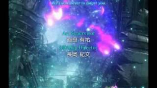 Final Fantasy VII - Dirge of Cerberus - ending song