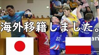徳田の進化見せます。#海外挑戦#大学生#日本代表#彗星JAPAN#handball#ハンドボール