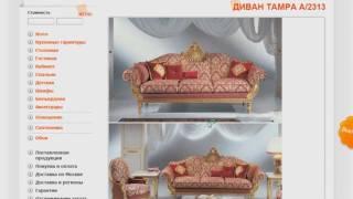 Доставка в регионы в магазине Спекси_spexi.ru(, 2012-02-09T10:37:39.000Z)