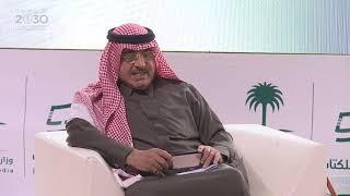 ندوة أضواء علي حياة غازي القصيبي بمعرض الرياض الدولي للكتاب…