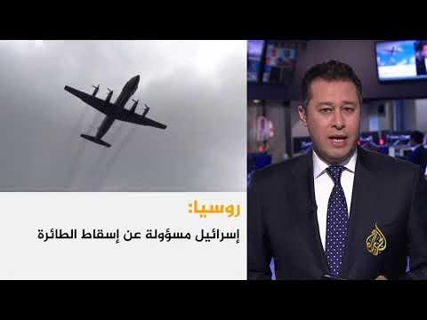 موجز الأخبار - العاشرة مساء 2018/9/23  - نشر قبل 5 ساعة
