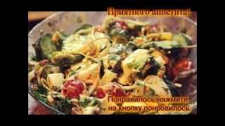 Салат с перепелиными яйцами и фасолью рецепт