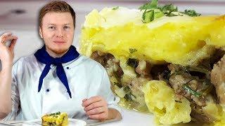 Картофельная запеканка с фаршем. Вкусная запеканка из картофеля в духовке. Запеканка с мясом.