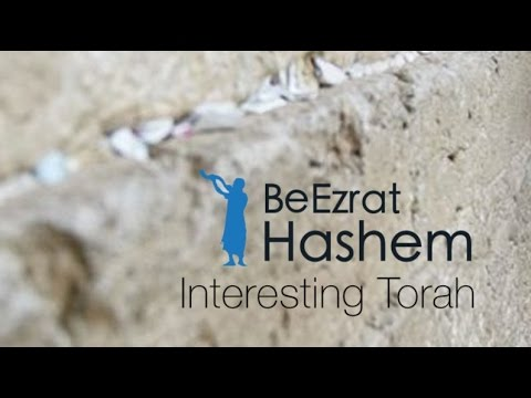 Daily Chidush: HaShem Turns A Student From Suicidal To Loving Life