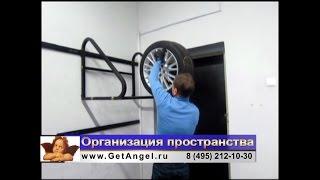 видео Сезонное хранение колес: 6 мест хранения летней резины зимой