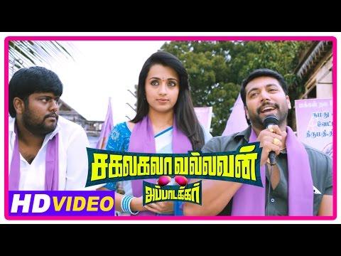 Sakalakala Vallavan Appatakkar Movie | Scenes | Trisha And Anjali Stand In Election | Jayam Ravi