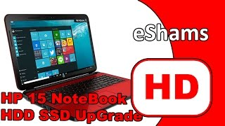 HP NoteBook 15 HDD SSD UpGrade