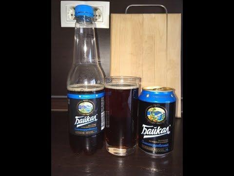 """Напиток """"Байкал 1977"""" спец заказ"""