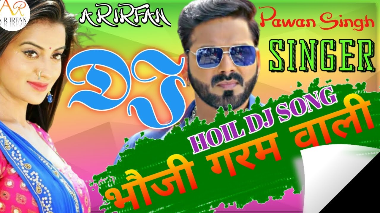 Bhojpuri gana DJ song remix full HD video bhauji garam