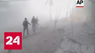 Письма Дорогому Бобу откровения о химической атаке в сирийской Думе   Россия 24