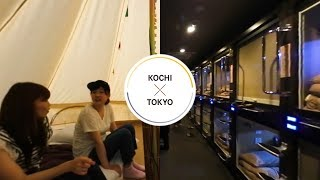 360°CHUGOKU+SHIKOKUxTOKYO - Stay / KOCHI thumbnail