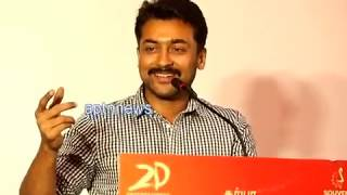 Uriyadi 2 Audio Release | Now I have Become Senior - Actor Surya Speech | APTN