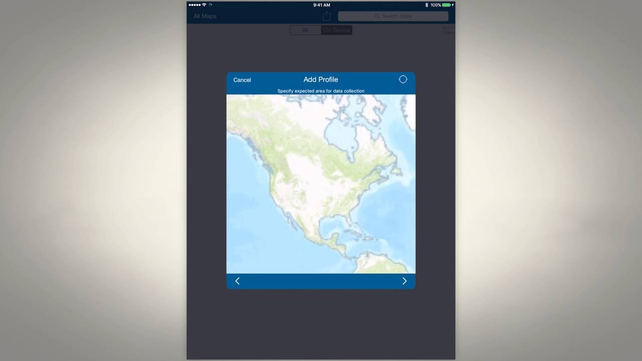 How to Configure Collector for ArcGIS on iOS with the Arrow Series™