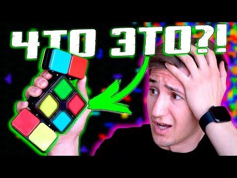 Глупая головоломка из китая| НЕВЕРОЯТНАЯ ХРЕНЬ, а не новый кубик Рубика