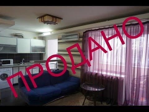 Купить 2-х комнатную квартиру с ремонтом, Вознесеновский район (Продана)