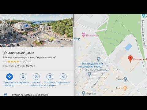 Ошибка Зеленского, офис Президента, место расположения