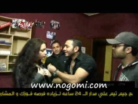 Nogomi com Tamer Hosny Ella Ana