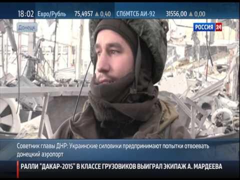 Украина видео боев новое фото 492-631