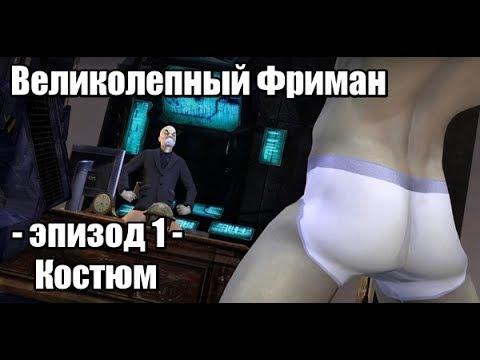 Программа для нарезки видео на русском языке: полный обзор