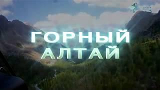 Горный Алтай: Белуха, Ак-Кем, Дарашколь - с высоты