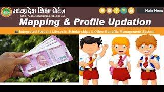 Mapping, Registration and profile updation on Samagra Shiksha Portal