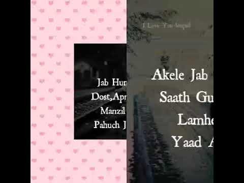 Har pal yahan jee bhar song