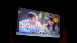 MUSIC (平原綾香 Hirahara Ayaka) Karaoke Covers