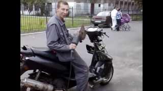 Как выровнить раму скутера.