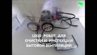 TheRobotDuster