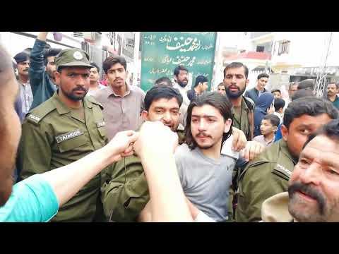 Pindi boy caught during Police raid | Kite Flying in Rawalpindi