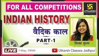 Gambar cover Indian History || भारत का इतिहास || वैदिक काल || Part-1 || By Er. Shikha Gupta